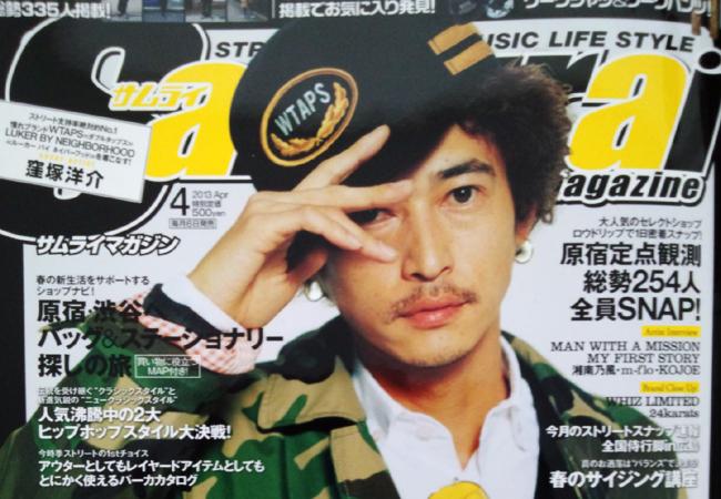 Samurai2013041.jpg