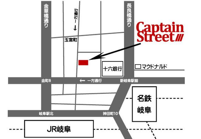 CAPTAIN STREET2.jpg