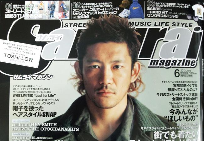 Samurai1306.jpg