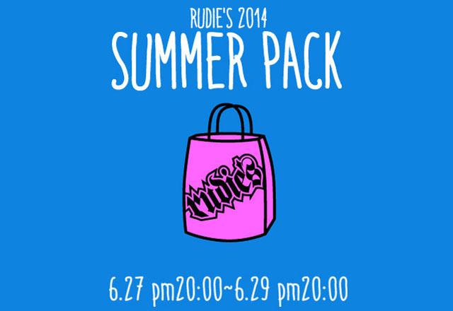 summerpack.jpg