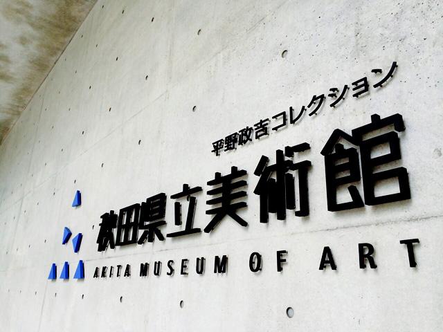 akita02.jpg