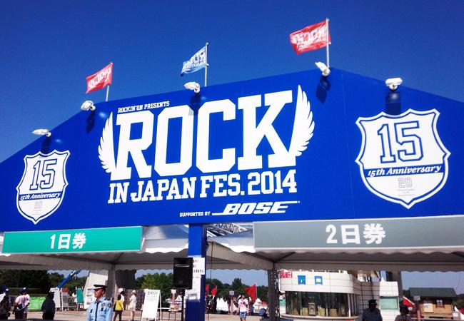 rockin1.jpg