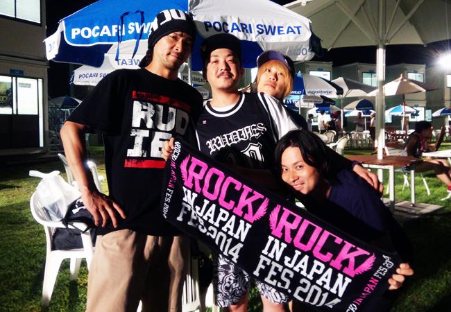 rockin5.jpg