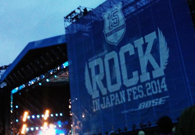 rockin7.jpg