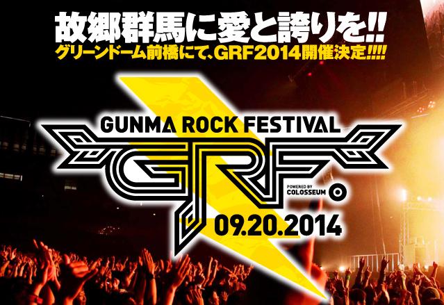 grf_01.jpg