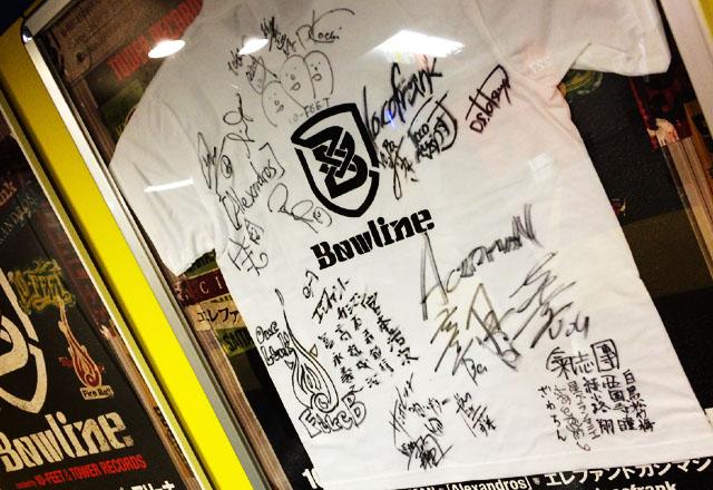 Bowline02.jpg