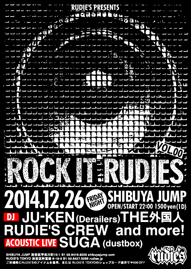ROCK IT RUDIES_01.jpg