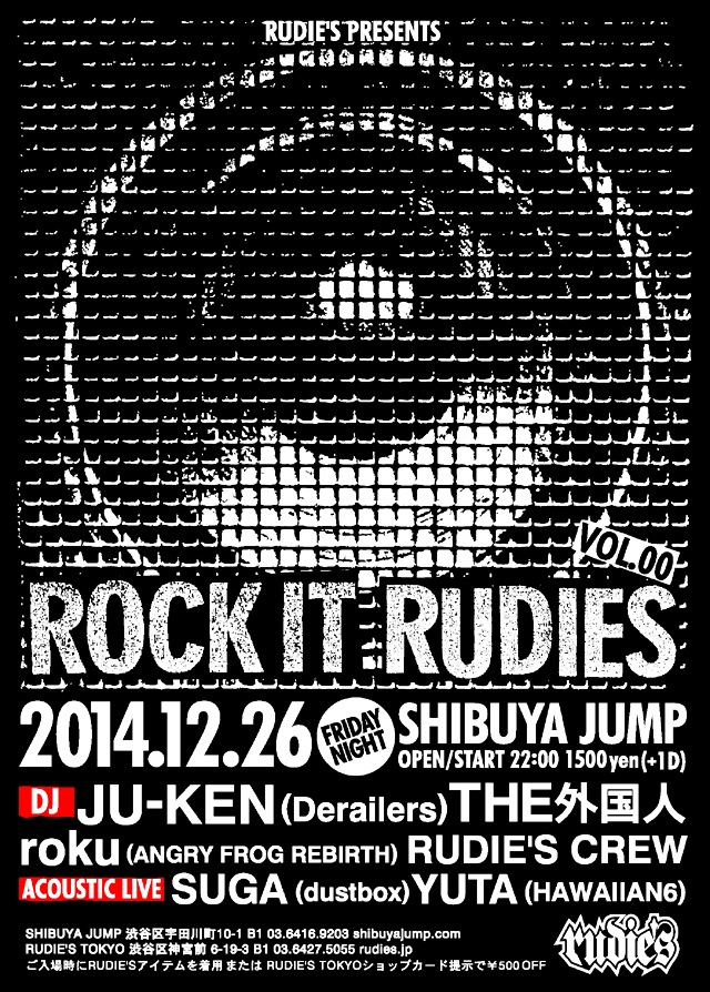 ROCK IT RUDIES_02.jpg