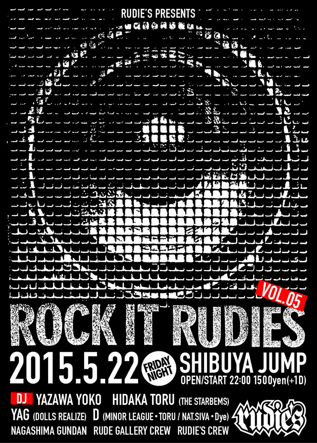 ROCK IT RUDIES vol5.jpg