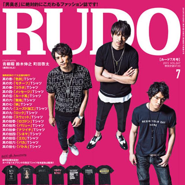 RUDO7-523.jpg