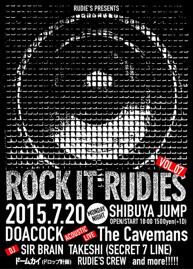 ROCK IT RUDIES vol7.jpg