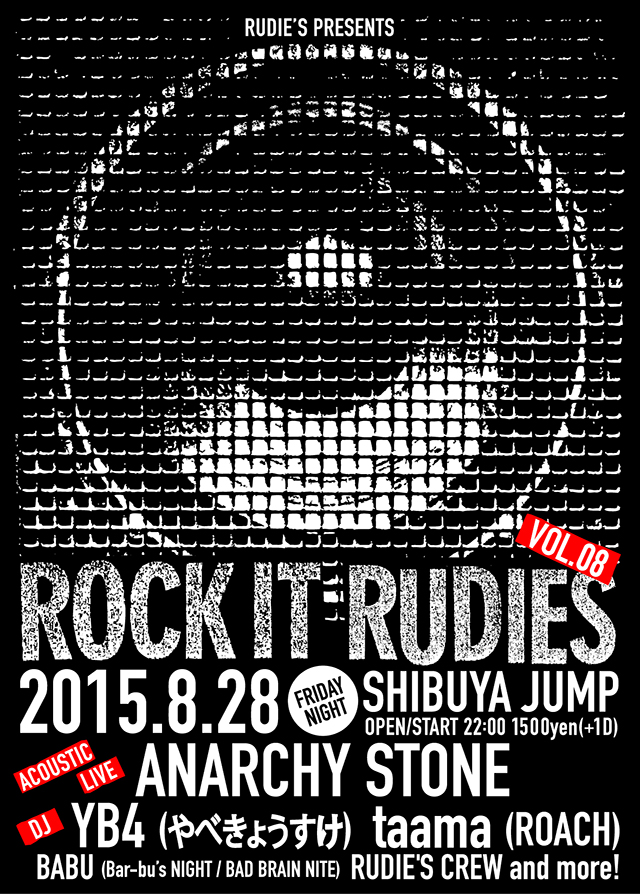 ROCK IT RUDIES vol8.jpg