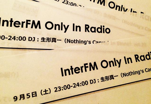 OnlyInRadio01.jpg