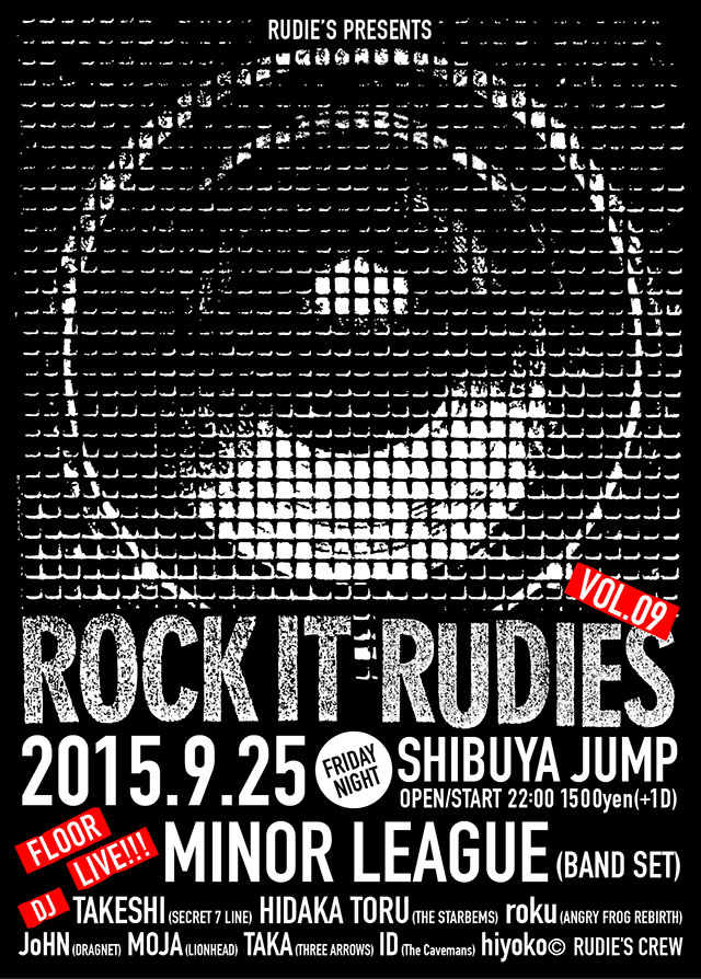ROCK IT RUDIES vol9.jpg