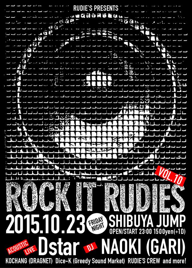 ROCK IT RUDIES vol10.jpg