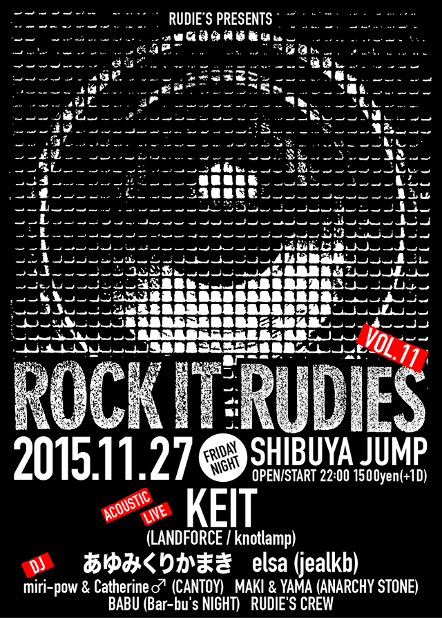 ROCK IT RUDIES vol11.jpg