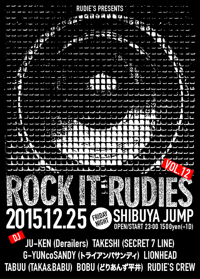 ROCK IT RUDIES vol12.jpg
