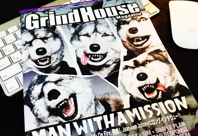 GrindHouseMagazine_01.jpg
