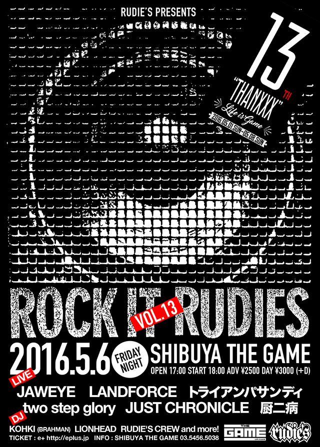 ROCK IT RUDIES vol13.jpg