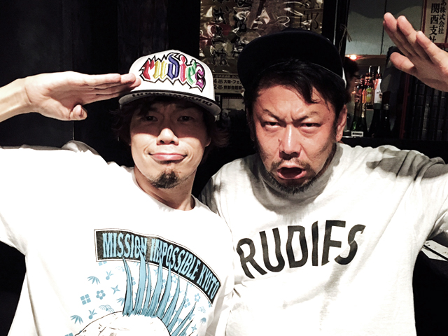 KYOTO_32.JPG
