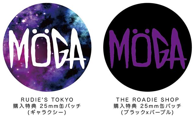 moga_03.jpg