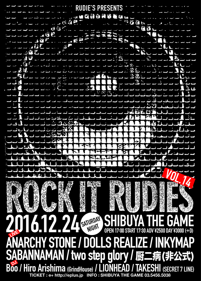 ROCK IT RUDIES VOL.14.jpg