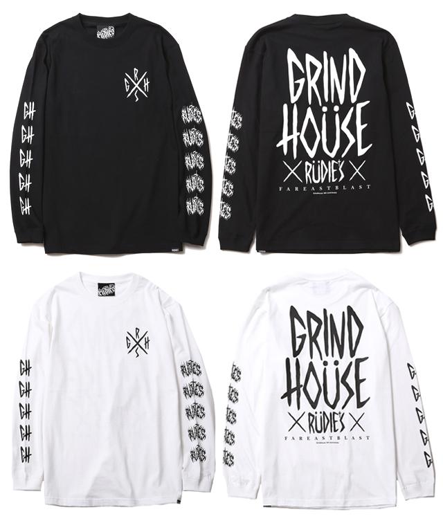 GrindHouse_03.JPG