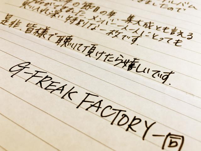 FREAKY_02.JPG