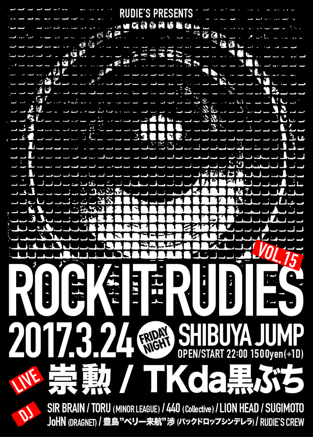 ROCK IT RUDIES vol15.jpg
