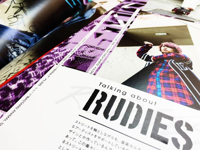 RDS03.jpg