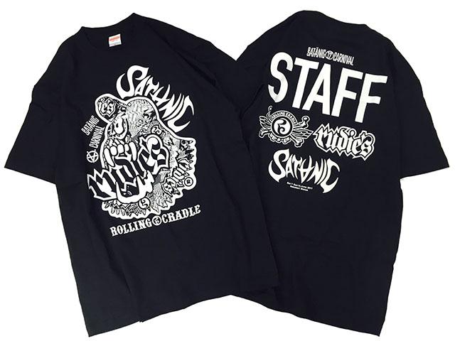 satanic_staff_01.jpg