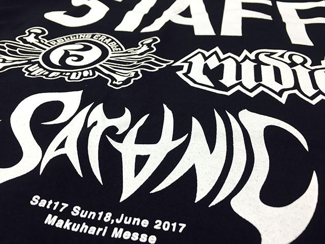 satanic_staff_04.jpg
