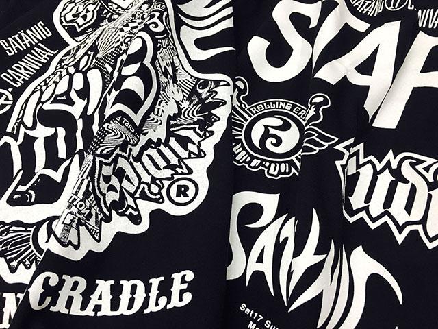 satanic_staff_05.jpg