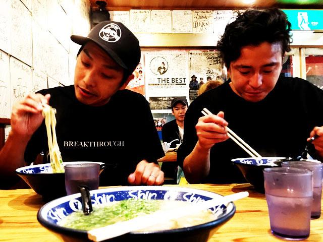 trip_03.jpg