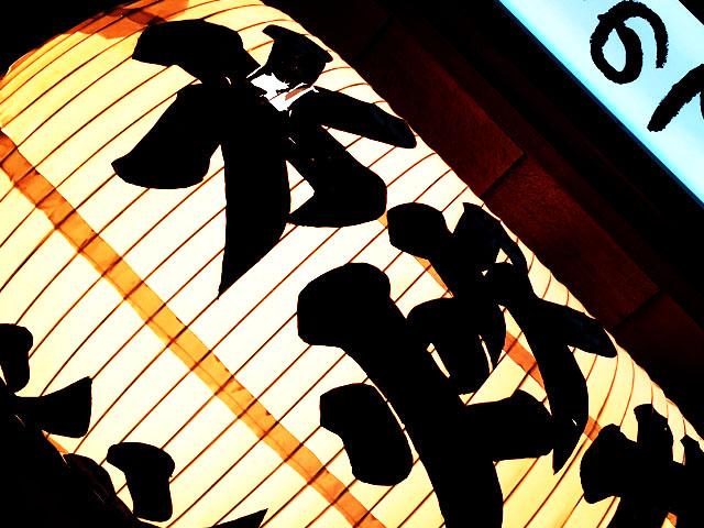 trip_04.jpg