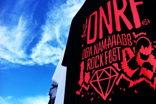 ONRF_01.JPG