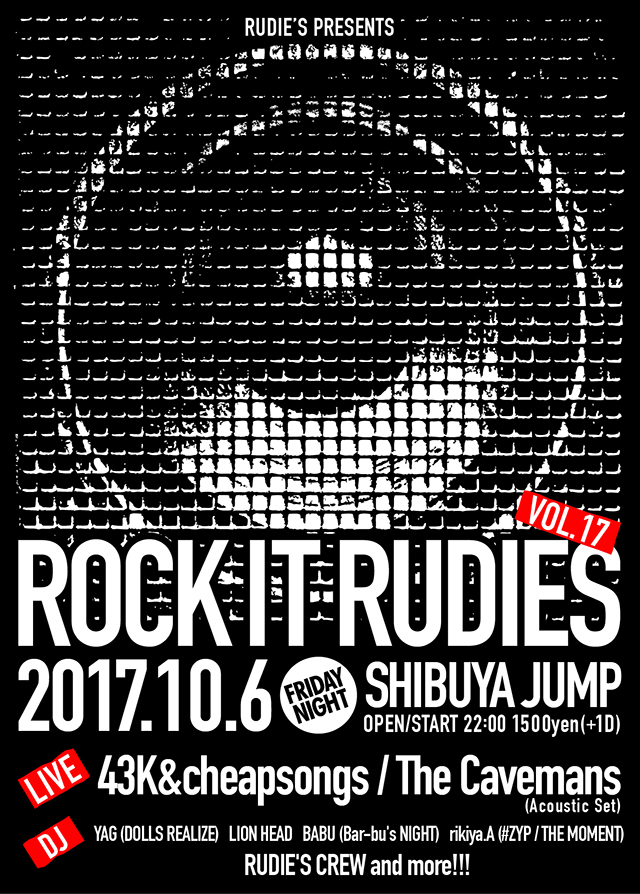 ROCK IT RUDIES vol17.jpg