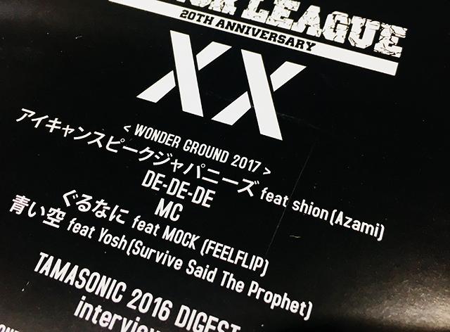 ML_02.jpg