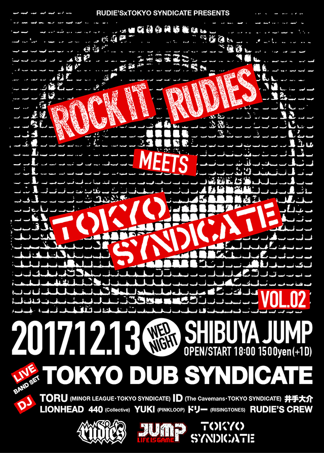 ROCK IT RUDIESxTOKYO SYNDICATE VOL.02.jpg