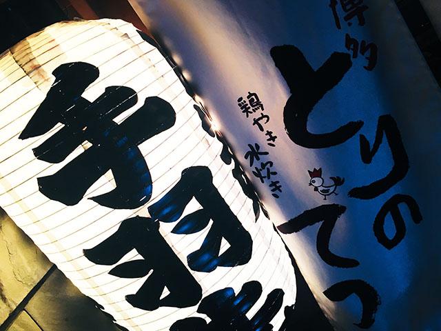 HKT_11.jpg