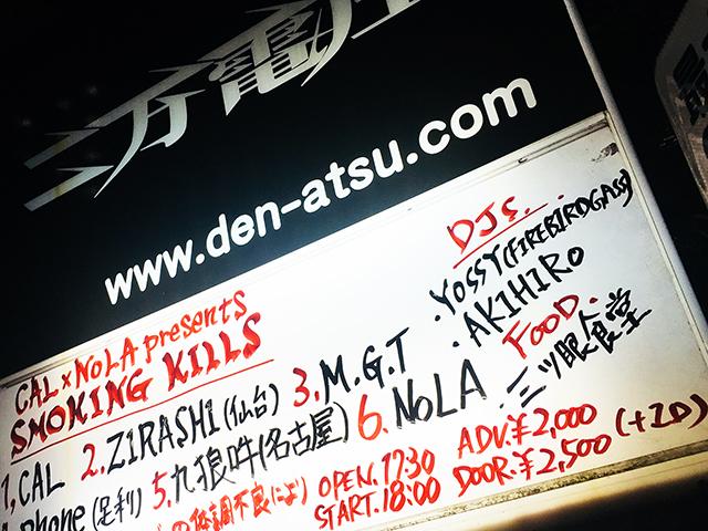 TOKYO_04.jpg