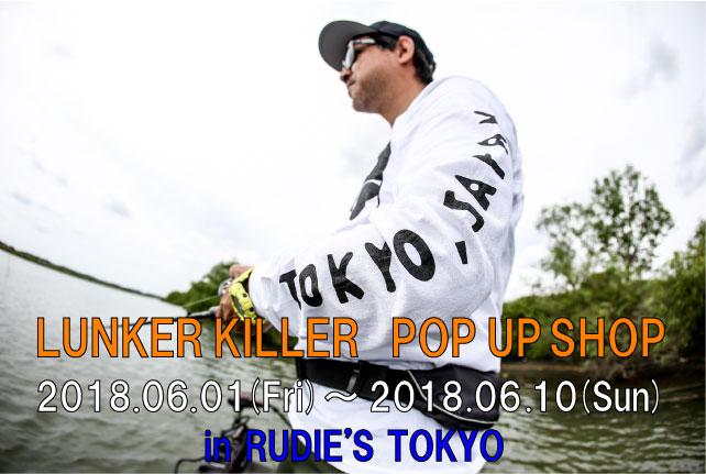 LK_POPUPビジュアル.jpg