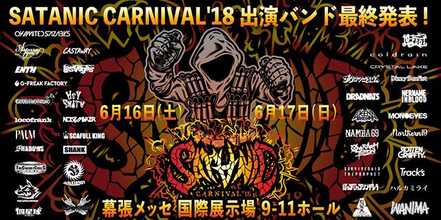 satanic_1523944295990.jpg
