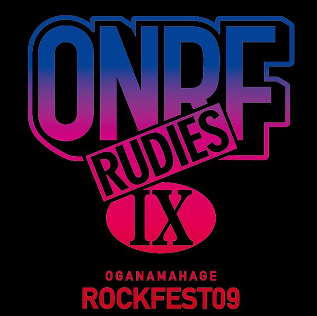 ONRF_RUDIES01.jpg