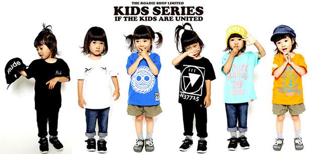 kid_01.jpg