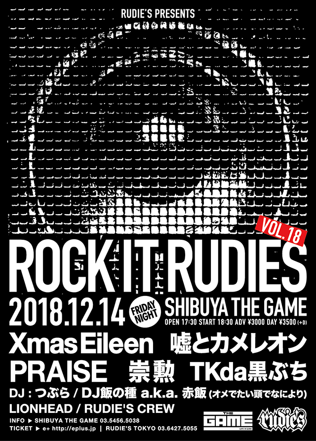 ROCK IT RUDIES vol18.jpg