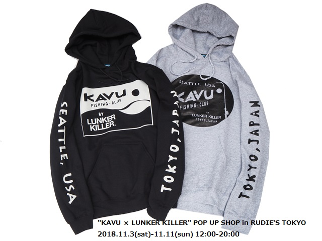 KAVU×LK POP UP SHOP?.jpg