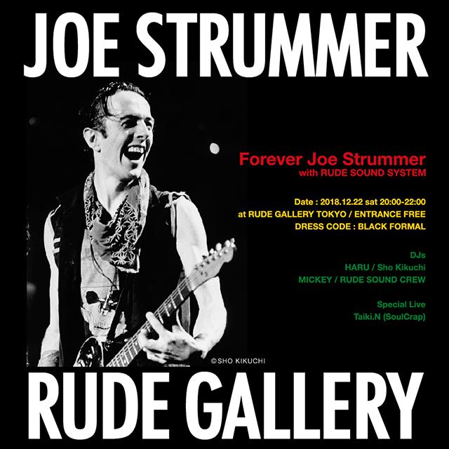 Forever Joe Strummer 2018.jpg