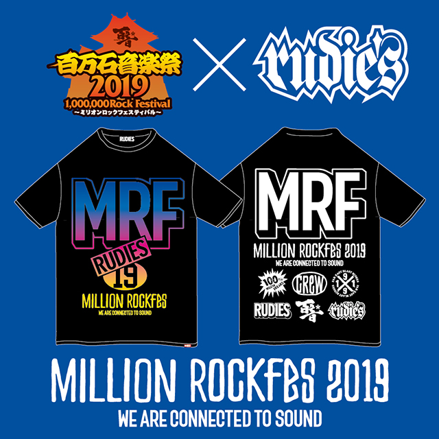 MILLION ROCKFES2019-T.jpg