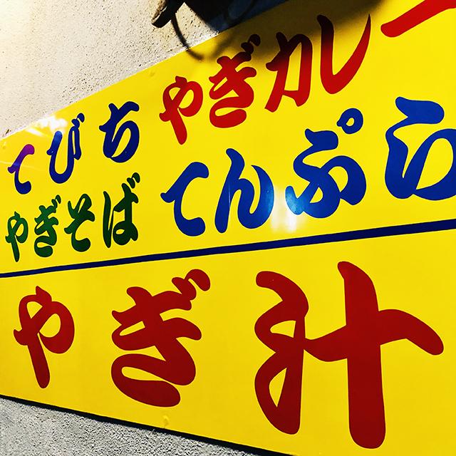 ishigaki_09.jpg